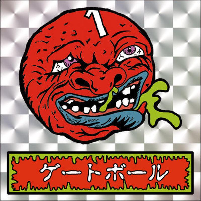 第1弾・ゾンボール「ゲートボールゾンビ」(銀プリズム)