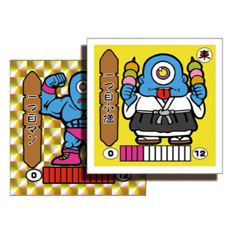 第1弾 妖怪レスラー【シール版】(金プリ・ゴールド)  一つ目小僧(一つ目マン)