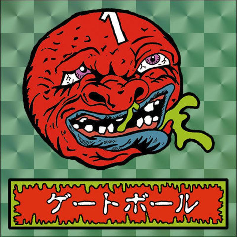 第1弾・ゾンボール「ゲートボールゾンビ」(緑プリズム)