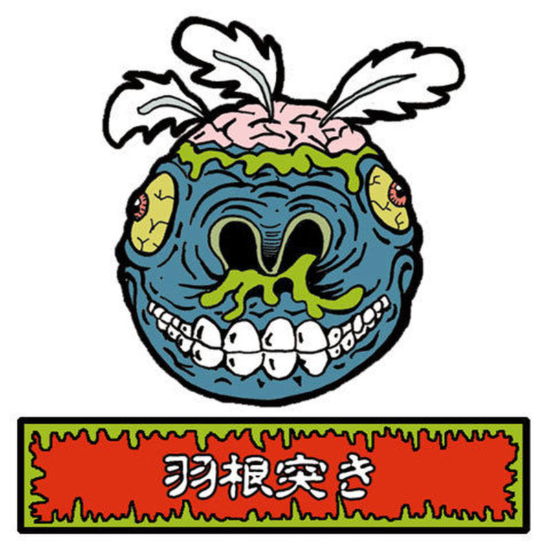 第1弾・ゾンボール「羽根突きゾンビ」(ノーマル)