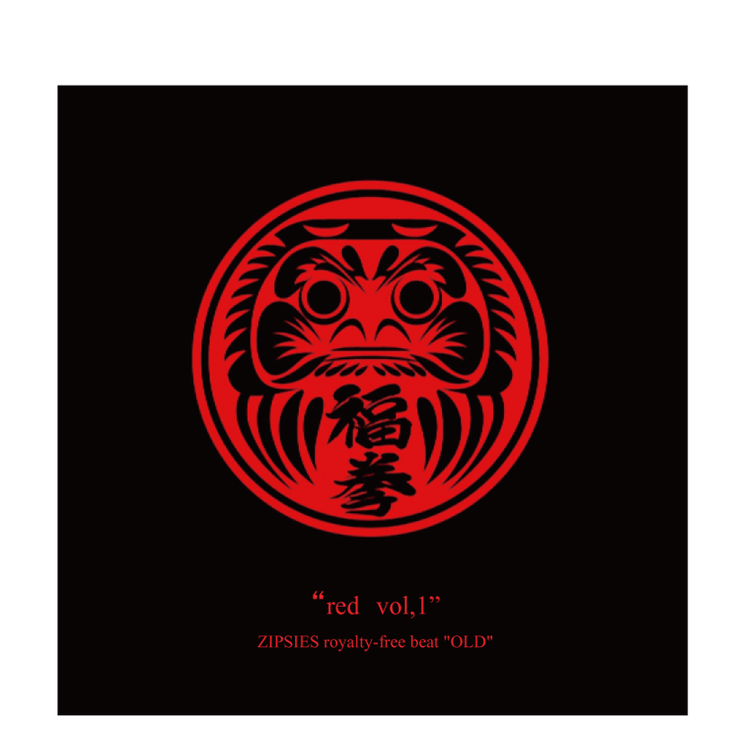 """red vol,1""(7曲)  ZIPSIES royalty-free beat ""OLD"""