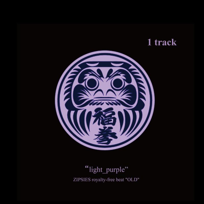 OLD_light_purple_02