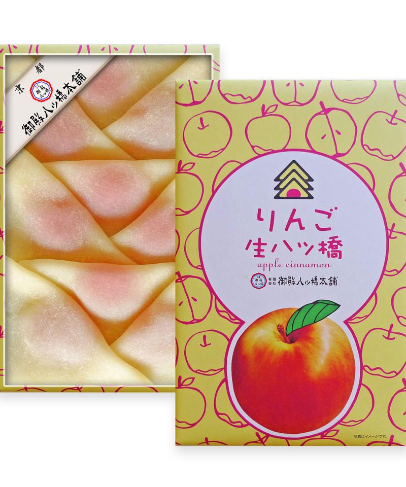 果肉餡・りんご生八ッ橋