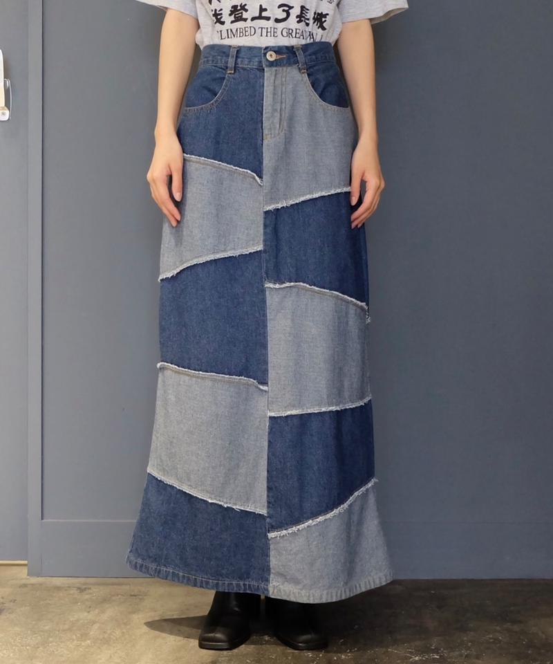 Vintage   Denim Patchwork Skirt