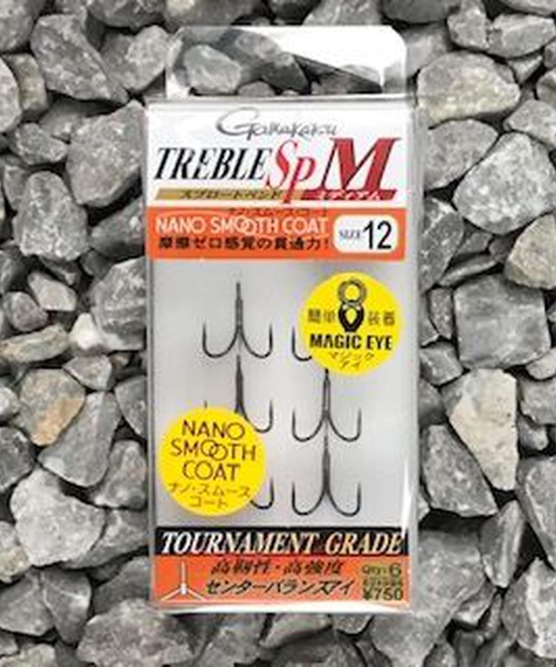がまかつ/トレブルSP-M #12 ナノ・スムース・コート