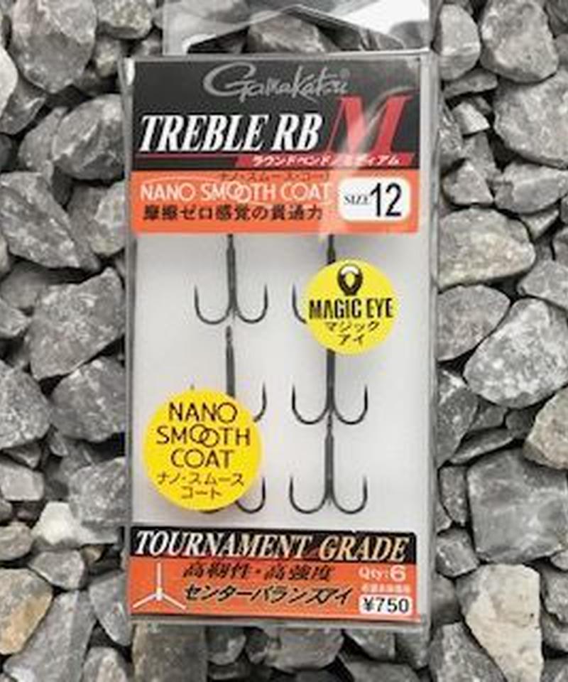 がまかつ/トレブルRB-M #12 ナノ・スムース・コート