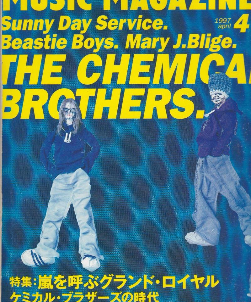 ミュージック・マガジン 1997年4月号