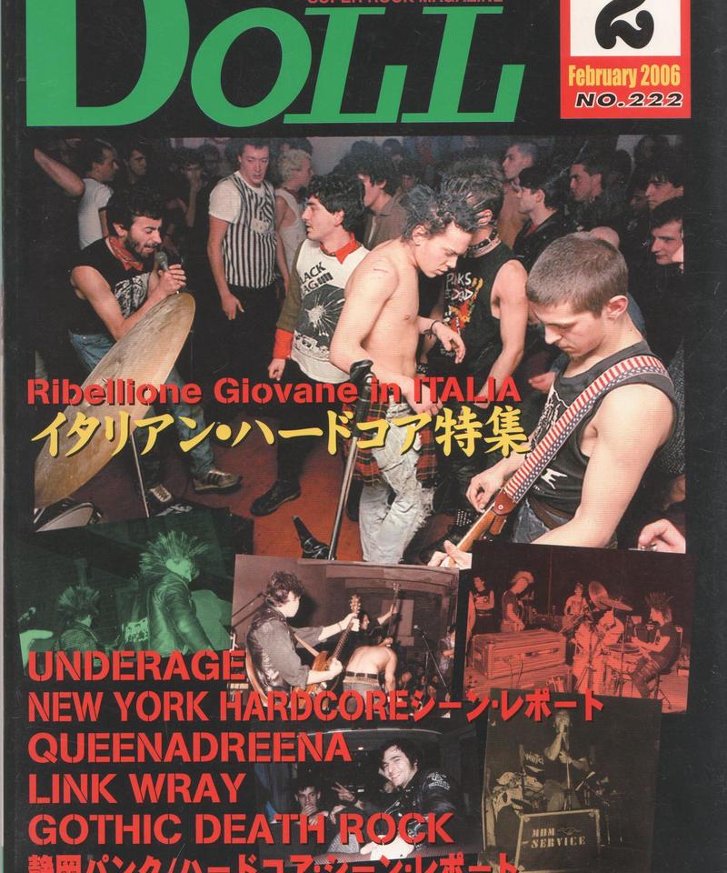 DOLL 2006年2月号 No.222