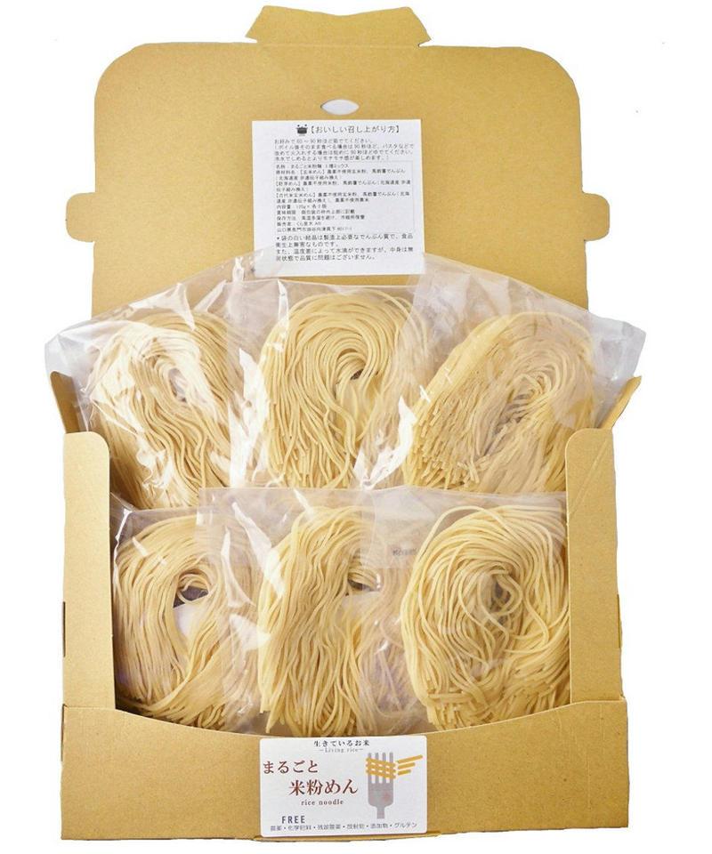 まるごと米粉麺 夏季限定バージョン 玄米めん 6食