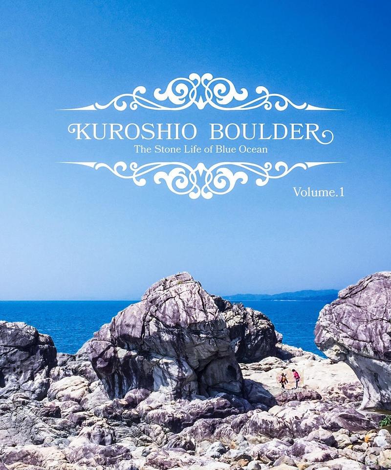 Kuroshio Boulder(Volume.1)