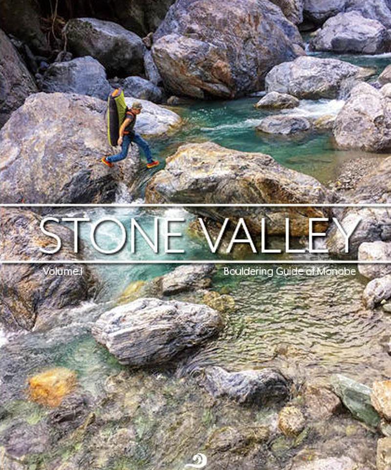 STONE VALLEY(Volume.1)