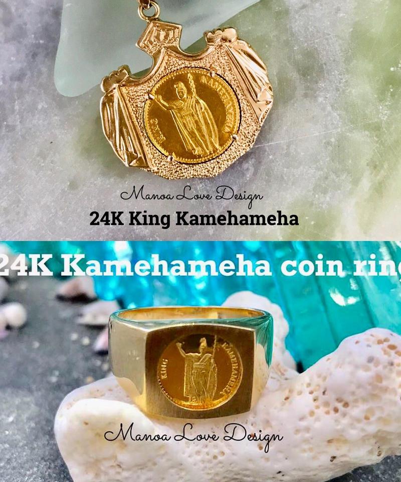 24K 幻の1点物 スーパーレアビンテージ キングカメハメハ ハワイコインリング&ハワイコインペンダントトップ お得セット売り(通常価格$9100→$7735