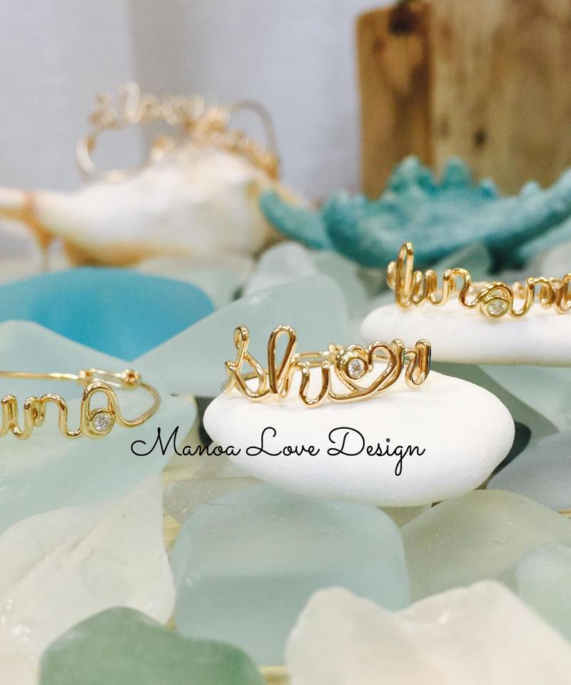 Manoa Love Design/ カスタムネームダイヤモンドリング ($238)