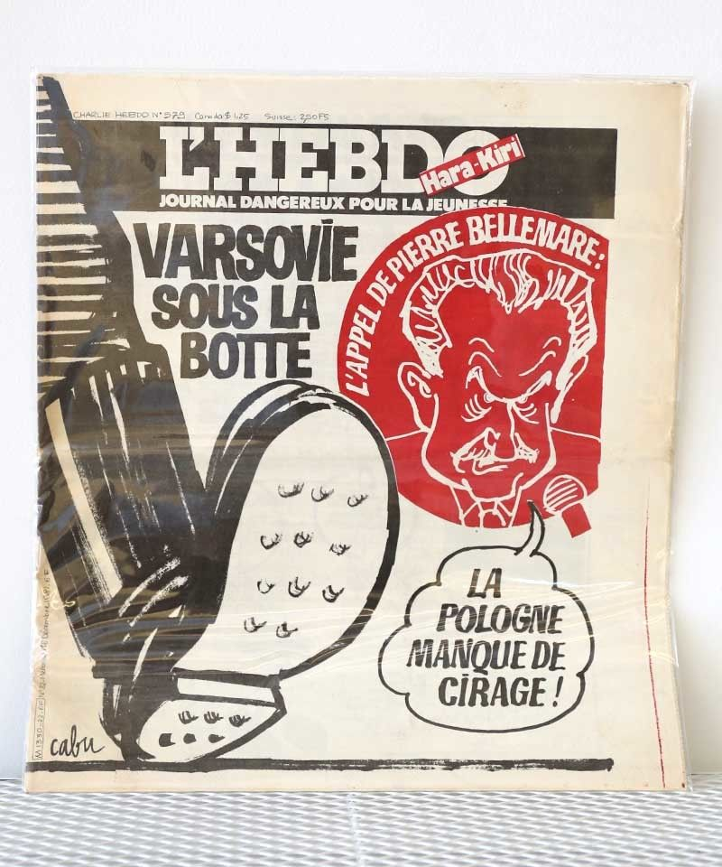 CHARLIE HEBDO(16/december/1981)