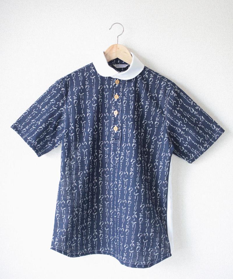 Men's HIRAGANA x White cotton half-sleeves shirt (no.040)