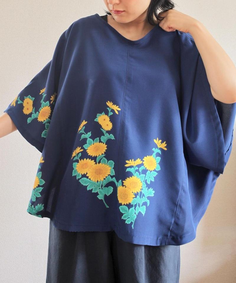Blue Kimono Sunflower Poncho (no.317)
