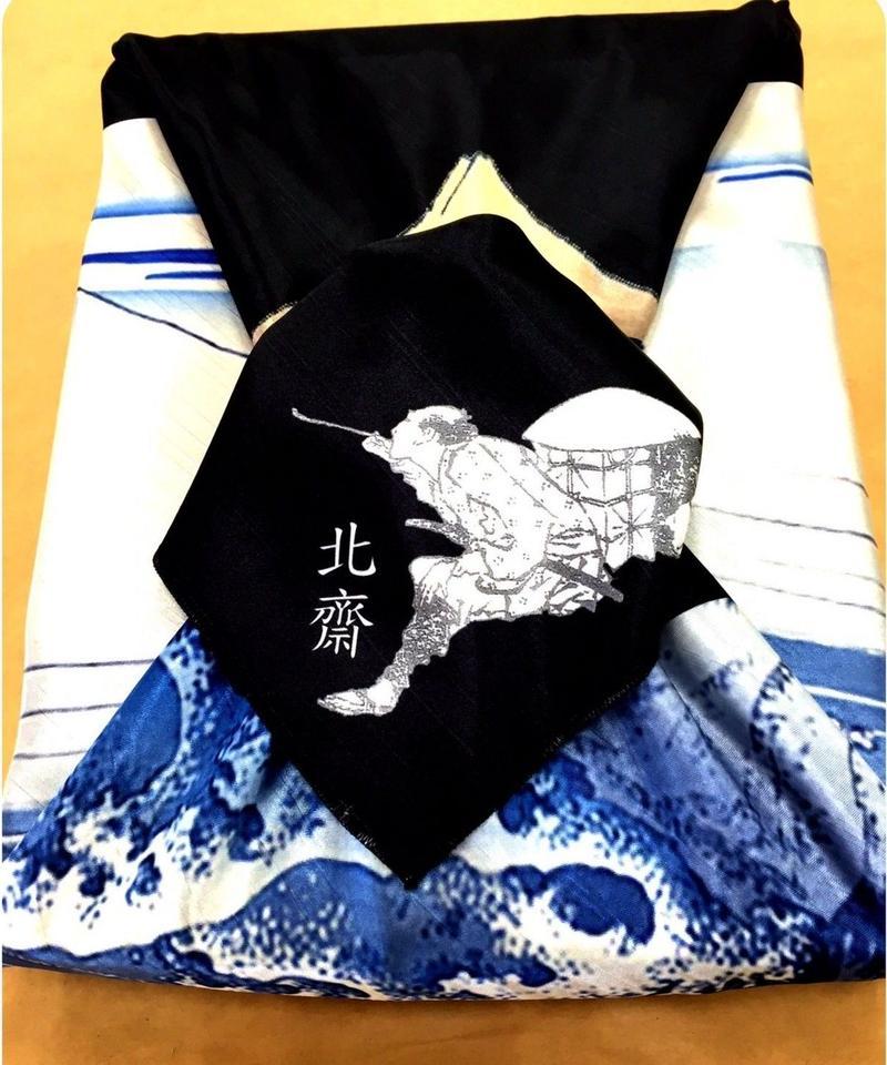 甲州石班澤 (初刷りベロ藍Ver.) ※ Mサイズのみ/「すみだ北斎美術館」展開中
