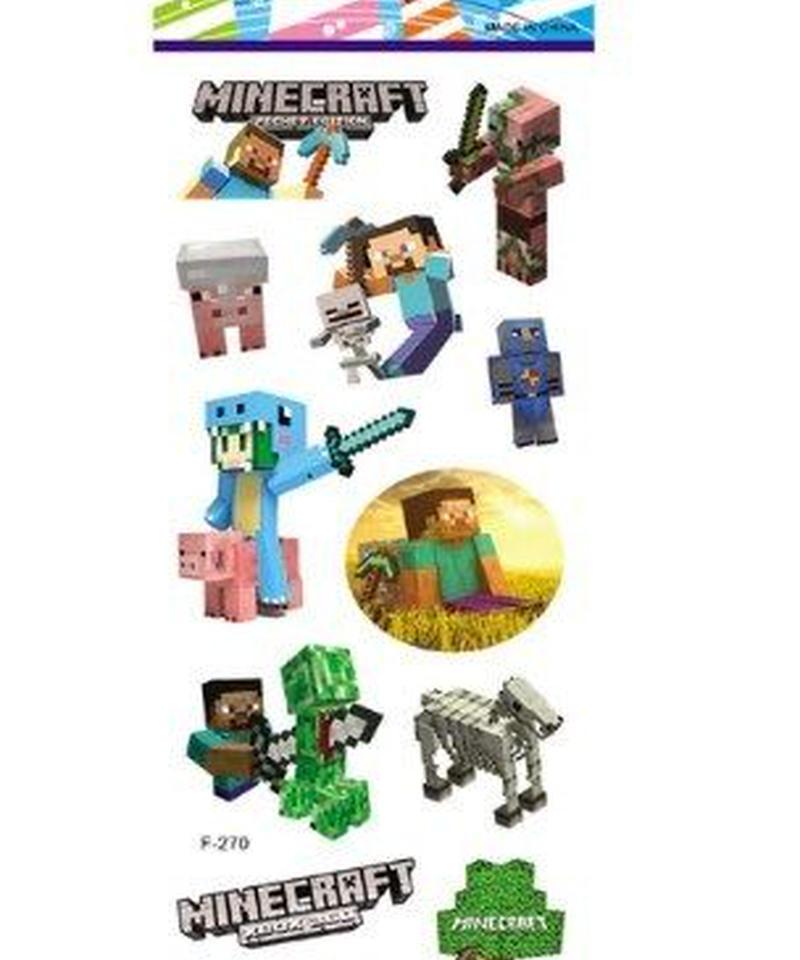 【3種類選択可/期間限定】Minecraft 3Dプリント ステッカー セット購入で1枚無料プレゼント