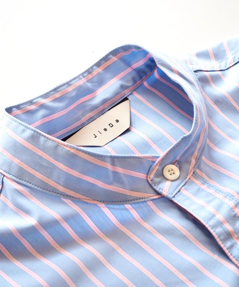 "JieDa ""Stand Collar Long Shirt""  unisex"