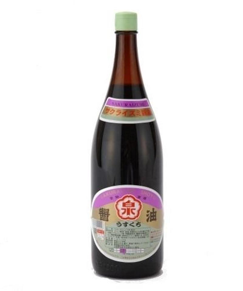 淡口醤油(1.8Lリユース一升瓶タイプ)