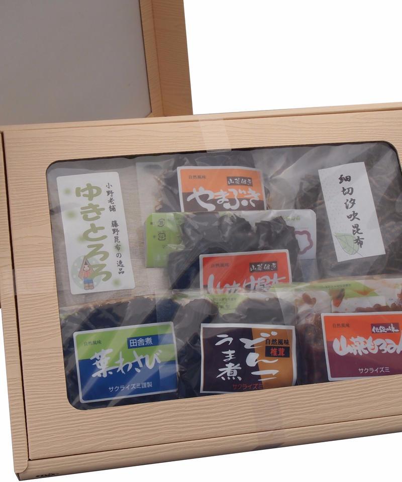 【ギフト】特選佃煮もろみセット 佃煮4種・山菜もろみ・汐吹き昆布・とろろ昆布【箱代含む】