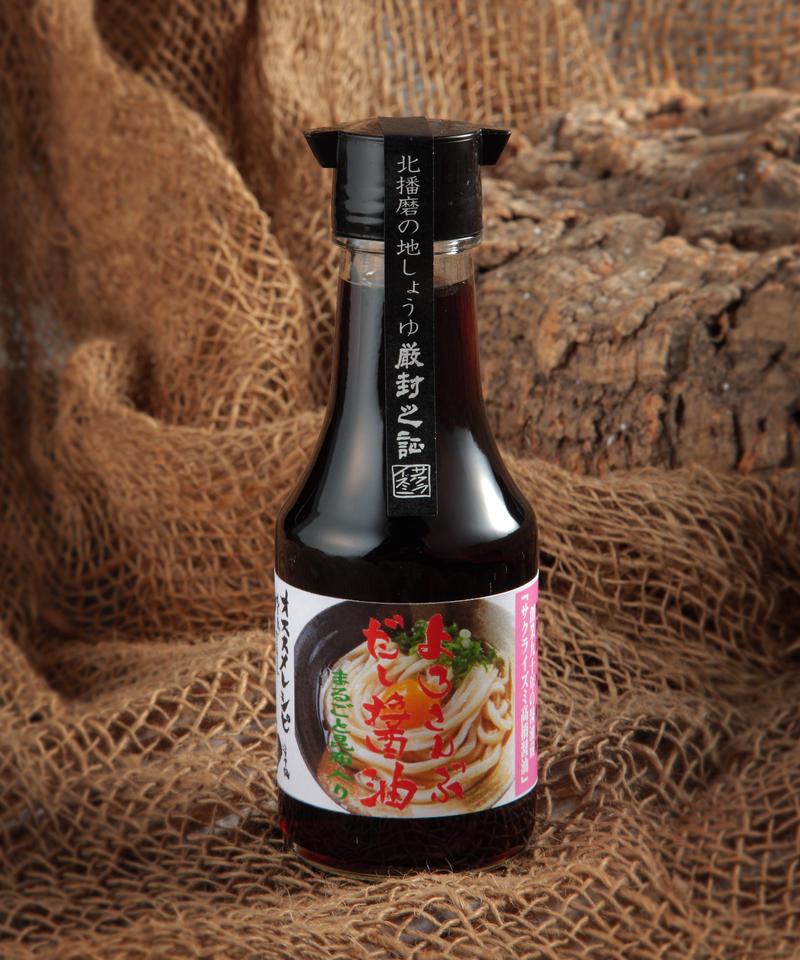 【加西喝采みやげ受賞 / がいな製麺所共同開発】よろこんぶだし醤油150ml