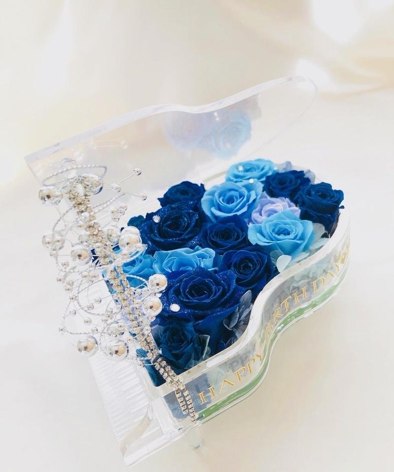 【プリザーブドフラワー/グランドピアノシリーズ】青とブルーローズの奏でる魔法の音色【リボンラッピング付き送料無料】