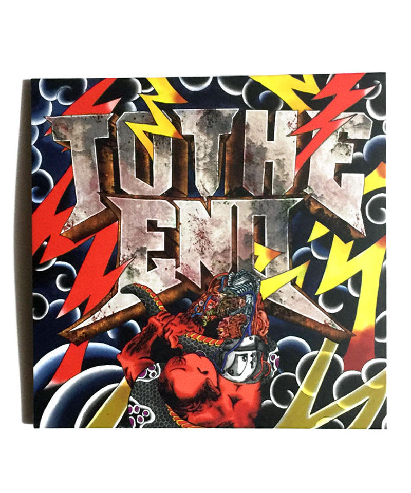 TO THE END 1st Album | HYPOCRICY JUDGED |