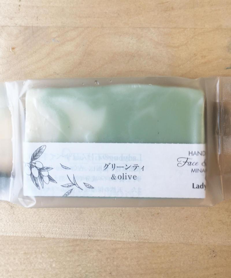 手作り石鹸 グリーンティー&オリーブ