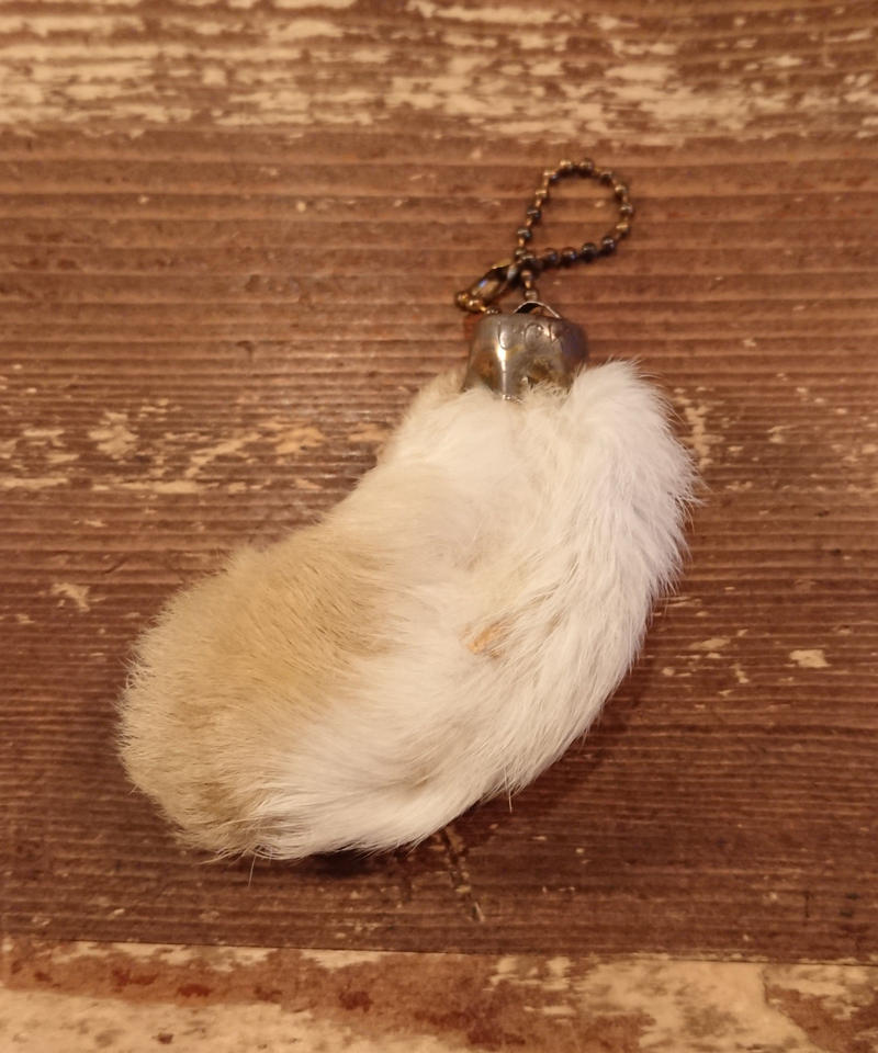 1950s~  Rabbit foot charm.  (White ①)