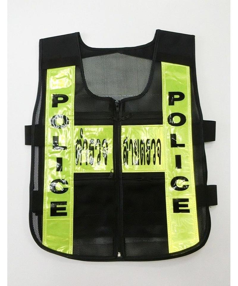 タイ警察メッシュビブス 黒/イエロー タイプA