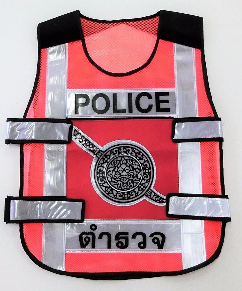 タイ警察メッシュビブス オレンジ/シルバー