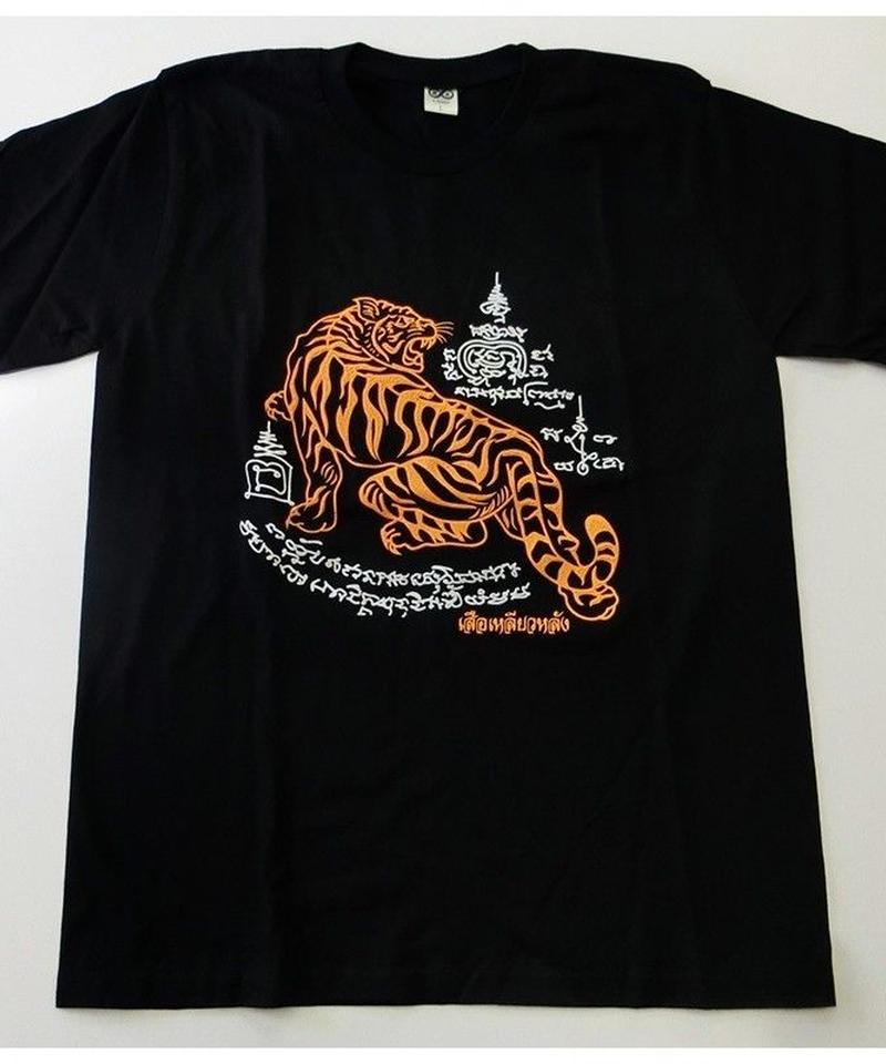 サクヤンTシャツ 虎No.3