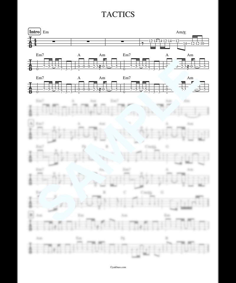 TACTICS / THE YELLOW MONKEY【ベース・タブ譜】