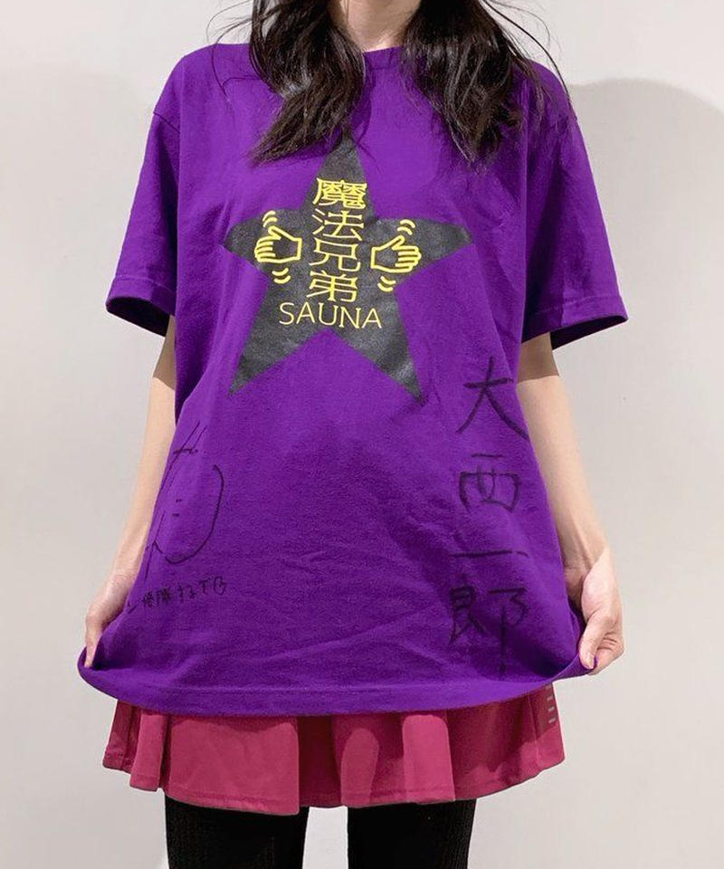 ★人気★マジカル【Tシャツ】サウナ魔法兄弟