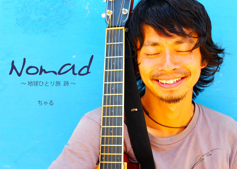 MP3: Full Album「Nomad -songs from world journey- /charu」