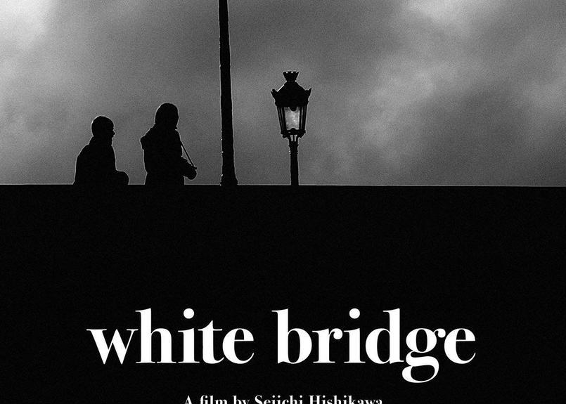 "Original Poster オリジナルポスター ""white bridge"""