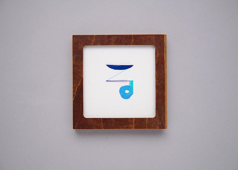 "Framed collage art work by Takaharu Shimizu, 清水貴栄コラージュ作品 ""る"""