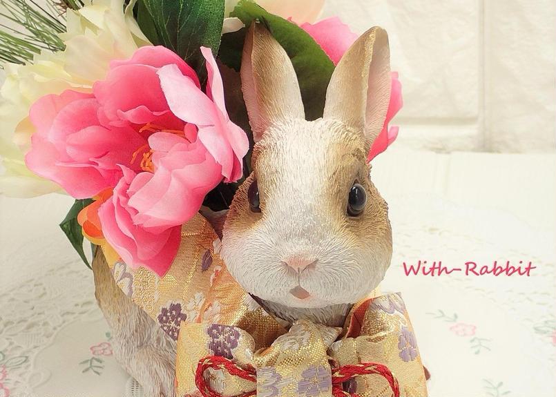 【数量限定】うさぎのフラワーポット《お正月・バージョン》京都西陣織 金 With-Rabbit◆ウィズラビット