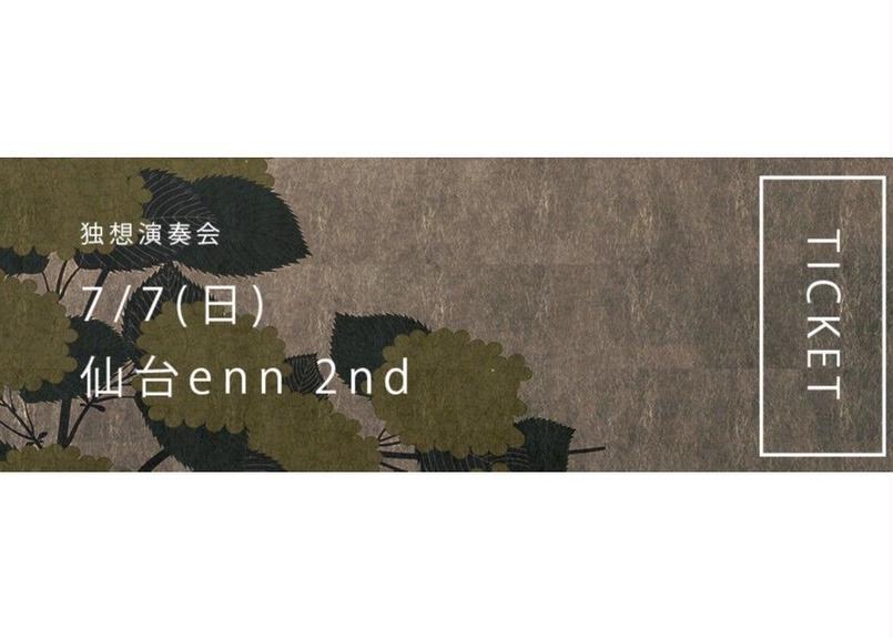 7/7(日) 仙台enn 2nd