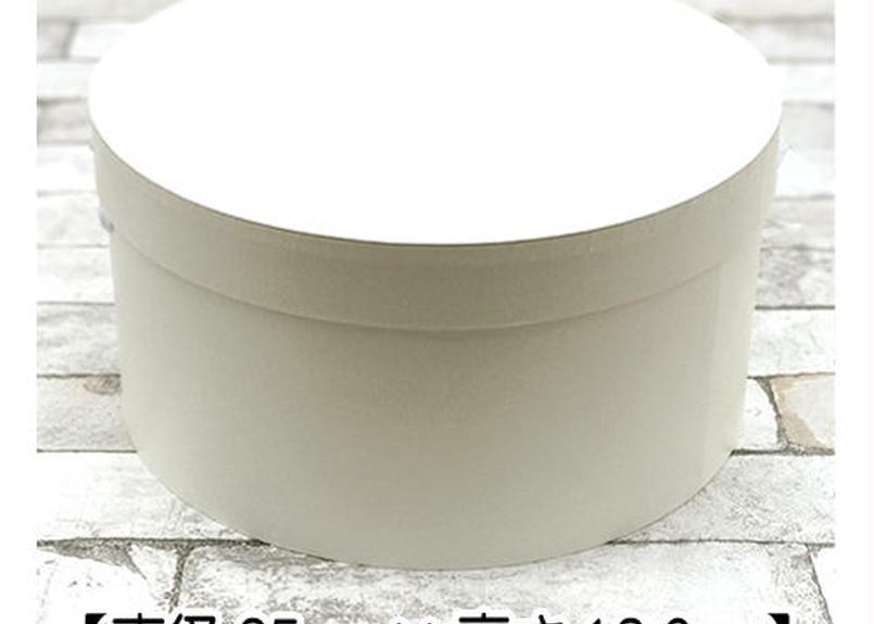 ハットケース白【直径35㎝×高さ18.0㎝】