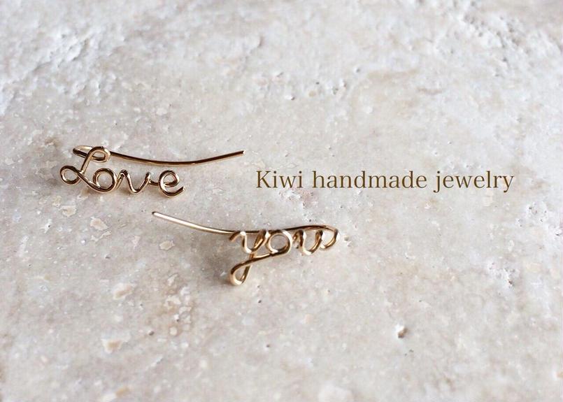 """Kiwi """"Love you""""ワイヤーピアス"""