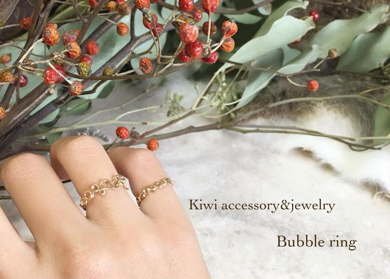 Kiwi バブルリング