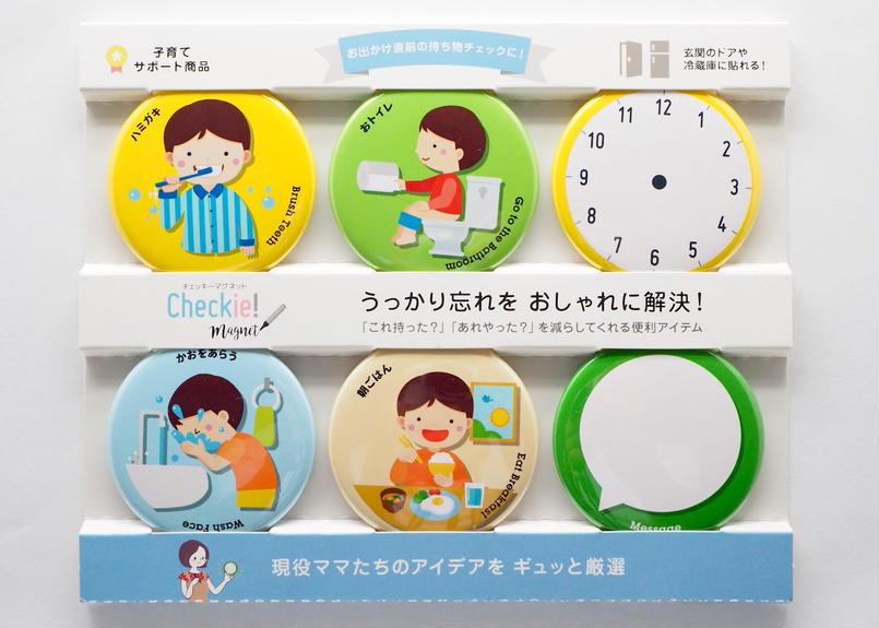 チェキマグ 「やることシリーズ」モーニングセット(6個入り)
