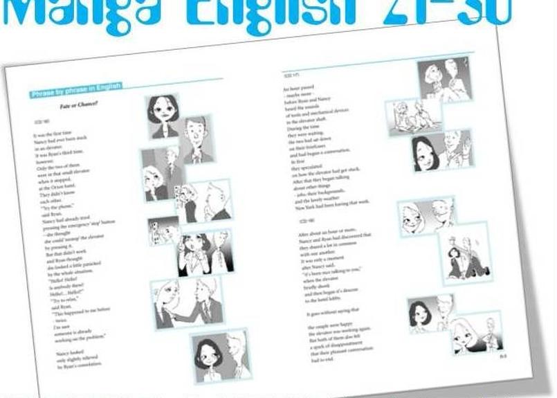 Manga English Textbook 21-30 英文テキスト(第21話~第30話)