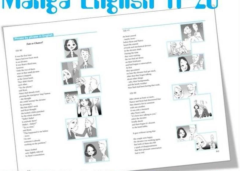 Manga English Textbook 11-20 英文テキスト(第11話~第20話)