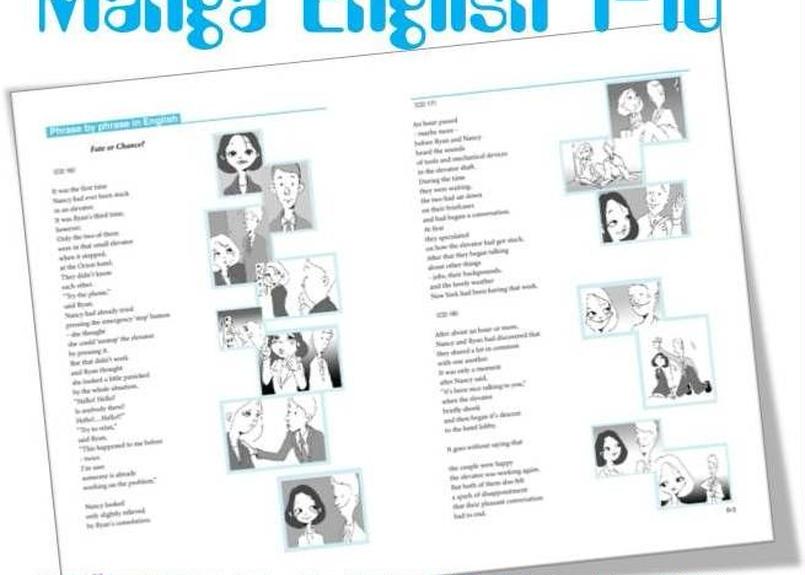 Manga English Textbook 1-10 英文テキスト(第1話~第10話)