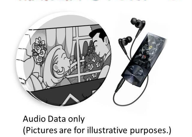 ストーリー第3話 ネイティブの音声 Audio Sample Story 3