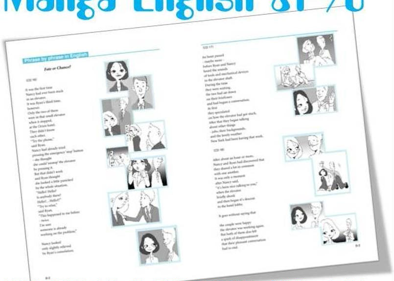 Manga English Textbook 81-90 英文テキスト(第81話~第90話)