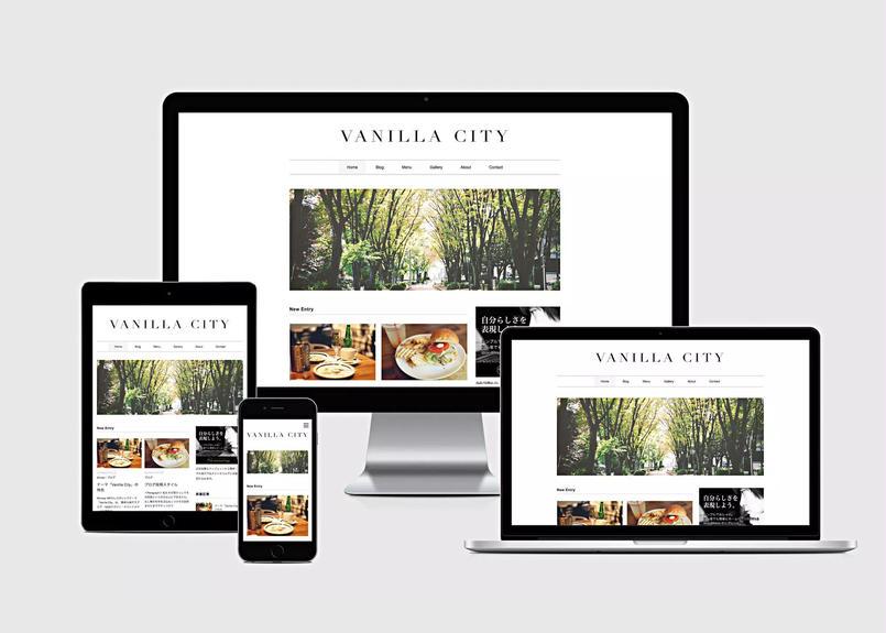Minimal WPテーマ「Vanilla City」